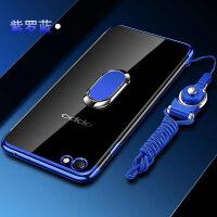 优品oppoa59S手机壳oppo a57t保护a79k硅胶套a73m防摔opa透明kt软壳opop