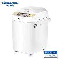 松下(Panasonic)SD-PPG100 家用面包机自动投果料酵母