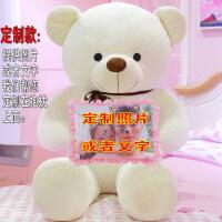 ?1.6米熊毛绒玩具泰迪熊公仔大号布娃娃可爱女孩睡觉抱抱熊送女友