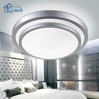祺家LED吸顶灯卧室灯现代简约阳台灯厨房灯过道灯具餐厅灯饰WX04