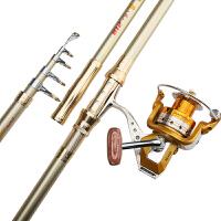 海竿套装海杆碳素硬远投竿抛竿钓鱼竿海钓竿渔具