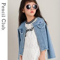 【3件2折:49.8】铅笔俱乐部童装2020春装新款女童牛仔外套中大童长袖上衣