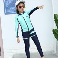 儿童潜水服亲子分体长袖泳衣男童防晒速干浮潜服女童中大童水母衣