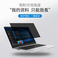 笔记本防窥膜14寸15.6Thinkpad联想华硕惠普戴尔防片屏幕保护膜13.3寸12.5台式机