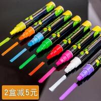 电子荧光板专用笔6MM粗可擦水性LED屏绿黑白板玻璃pop黑卡纸笔