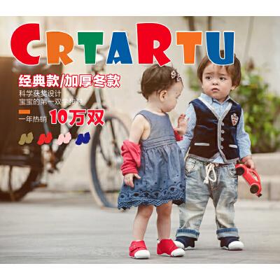 卡特兔秋冬学步鞋男女童宝宝公主鞋婴儿鞋软底机能鞋0-3-5岁棉鞋