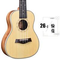 尤克里里初学者学生21寸23寸26寸乌克丽丽ukulele小吉他儿童