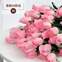 家居生活用品手感保湿真花假玫瑰花单支 湿感玫瑰花苞 装饰花塑料花绢花假花