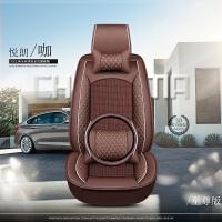 汽车座套四季通用坐垫夏季冰丝全包专用坐套皮垫车内用品座椅套