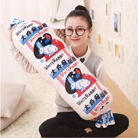 创意办公室午睡午休趴睡枕头个性床头3d 大白兔奶糖抱枕靠垫靠枕