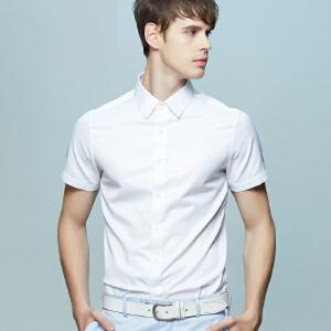 男士斜纹短袖工装衬衫 白色
