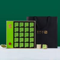 2021新茶 八马茶叶 西湖龙井明前特级绿茶掌门茶小罐装礼盒装80克
