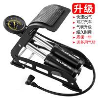 脚踏打气筒高压便携式自行车电动车摩托车汽车脚踩充气泵骑行装备