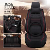 汽车座套全包围四季通用坐垫专用座椅套新款亚麻夏季布艺坐套座垫SN7652