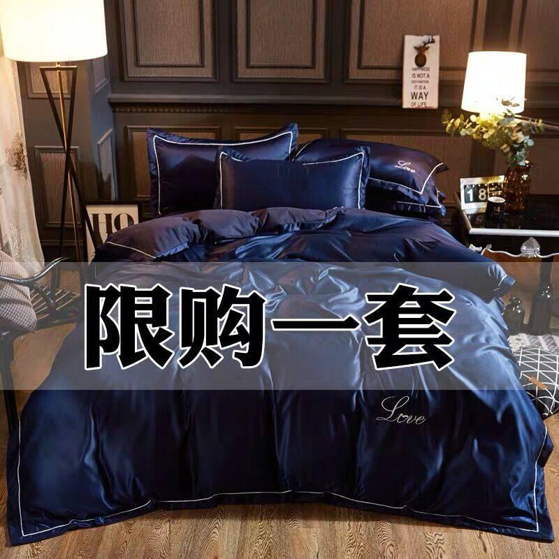 柔软被单三件套大学生单人套件学生宿舍素色枕芯时尚保暖双人床品