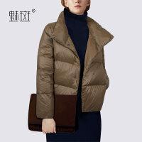 【新年狂欢到手价:668.5】魅斑2019新款冬装轻薄款小个子短款羽绒服女面包服冬季短外套