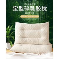 木偶奇遇MO013泰国徐姐乳胶枕头成人护颈枕保健碎乳胶颗粒按摩枕芯
