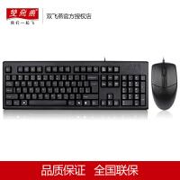 �p�w燕KK-5520N有��I�P鼠�颂籽b�_式�C��X�P�本外接�I鼠防水USB光�游�蚓W吧商�辙k公用家用吃�u��外�O