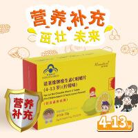 �Z�R�S牌�S生素C 4-13�q�和��W生咀嚼片��檬味vc片 �S他命C高含量