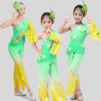 新款儿童秧歌服装民族舞蹈演出服扇子舞古典舞蹈女表演服茉莉花绿
