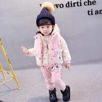 女宝宝秋冬装套装0一1-2-3岁韩版潮婴儿小女童洋气加绒加厚三件套 粉色 加绒加厚三件套