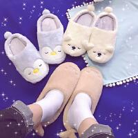 日系少女卡通动物拖鞋女冬季保暖毛绒室内防滑家居棉拖鞋学生软妹