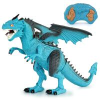 会喷雾行走仿真声光侏罗纪恐龙玩具充电版大号遥控飞火龙智能玩具 喷雾寒冰飞龙【充电版】 送小恐龙 标配
