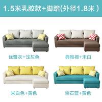 北欧布艺沙发床 现代简约小户型多功能棉麻沙发床可折叠拆洗1.8米 1.8米-2米