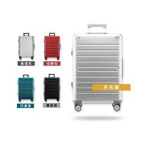 NTNL全铝镁合金时尚横条行李箱