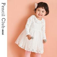【3件价:57.9元】铅笔俱乐部童装女童长袖连衣裙2020春装新款小童宝宝儿童公主裙子
