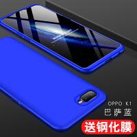 oppoK1手机壳opp0K1玻璃文字0ppoK1保护套00ppK1个性opop15x创意oopp1 oppo K1(