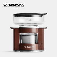 CAFEDE KONA自动便携式手冲咖啡机 免滤纸智能旋转萃取机