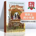 草原上的小木屋 英文原版 Little House on the Prairie 纽伯瑞奖 全英文版儿童文学青少年成长