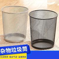 创意家用办公室垃圾桶厨房客厅卫生间垃圾筒小大号铁丝网无盖纸篓kg6