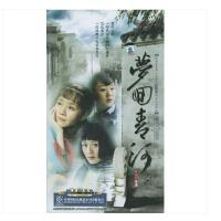 原装正版 梦回青河:41集电视连续剧(13DVD)(刘雪华、何琳主演)