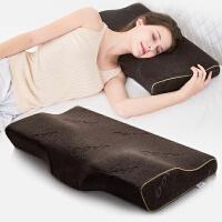佳奥颈椎枕头蝶形慢回弹护颈记忆枕成人枕头磁布款