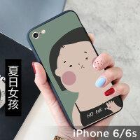 苹果6splus手机壳iPhone6保护套6/6s/7/8/plus硅胶防摔全包ins软 iPhone6/6s 夏日女