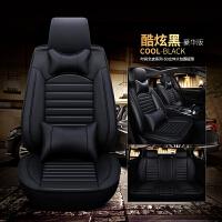 起亚新K5K3RIO锐欧速迈智跑专用汽车座垫四季通用皮质冬季座椅套