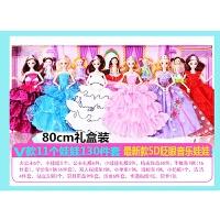 芭比娃娃套装大礼盒别墅城堡公主超大90厘米女孩婚纱巴比洋娃娃 5D眨眼12关节可动音乐娃娃