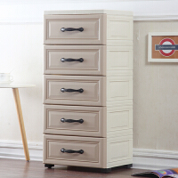 大号欧式储物柜抽屉式收纳柜子衣服收纳箱盒塑料内衣收纳柜整理箱
