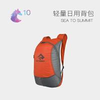 SEATOSUMMIT超轻户外背包皮肤包双肩背包旅行登山背包休闲日用