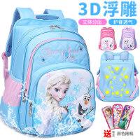 迪士尼小学生冰雪奇缘书包女爱莎公主1-3年级女生4-5女孩卡通背包