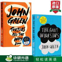 约翰格林爱情小说2本套装 英文原版小说 The Fault In Our Stars 无比美妙的痛苦 Turtles