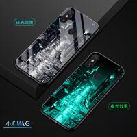 小米Max3手机壳6.9寸mimax3米miMxa3全包m1ma3x防摔软边mlmax3个性mex3