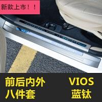 14-17新款丰田威驰fs致炫致享门槛条迎宾踏板内护板改装饰亮条