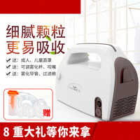 雾化器雾化机儿童家用化痰止咳清肺婴儿压缩空气式