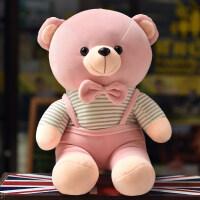 软体泰迪熊毛绒玩具大号背带熊睡觉抱枕小熊公仔玩偶布娃娃送女友