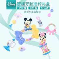 迪士尼新生婴儿手摇铃0-1岁幼儿宝宝牙胶3-6-12个月早教益智玩具