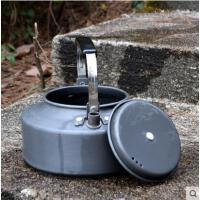 户外茶壶水壶野营钓鱼用品煮茶壶1.1L便携式咖啡壶烧水壶