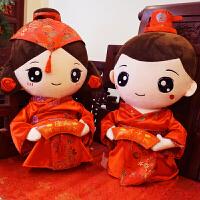 结婚礼物婚庆压床娃娃一对公仔情侣抱枕婚房创意玩偶大号 红色